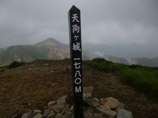 9:55 天狗ヶ城山頂(1780m)