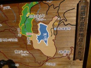 13:10 町田市の最高地点、草戸山着
