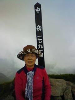 10:20 中岳山頂(1791m)最高峰 昼食を摂る