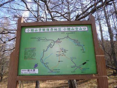 10:30 焼山峠を出発