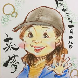 千葉県佐倉市の似顔絵イベント
