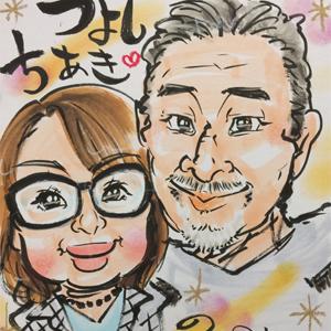 茨城県へ似顔絵師が出張