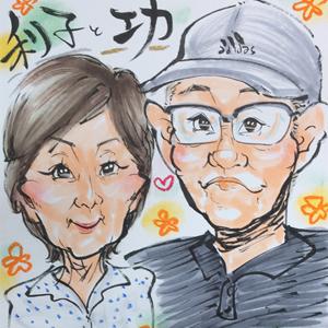 似顔絵イベント開催(埼玉県川越市)