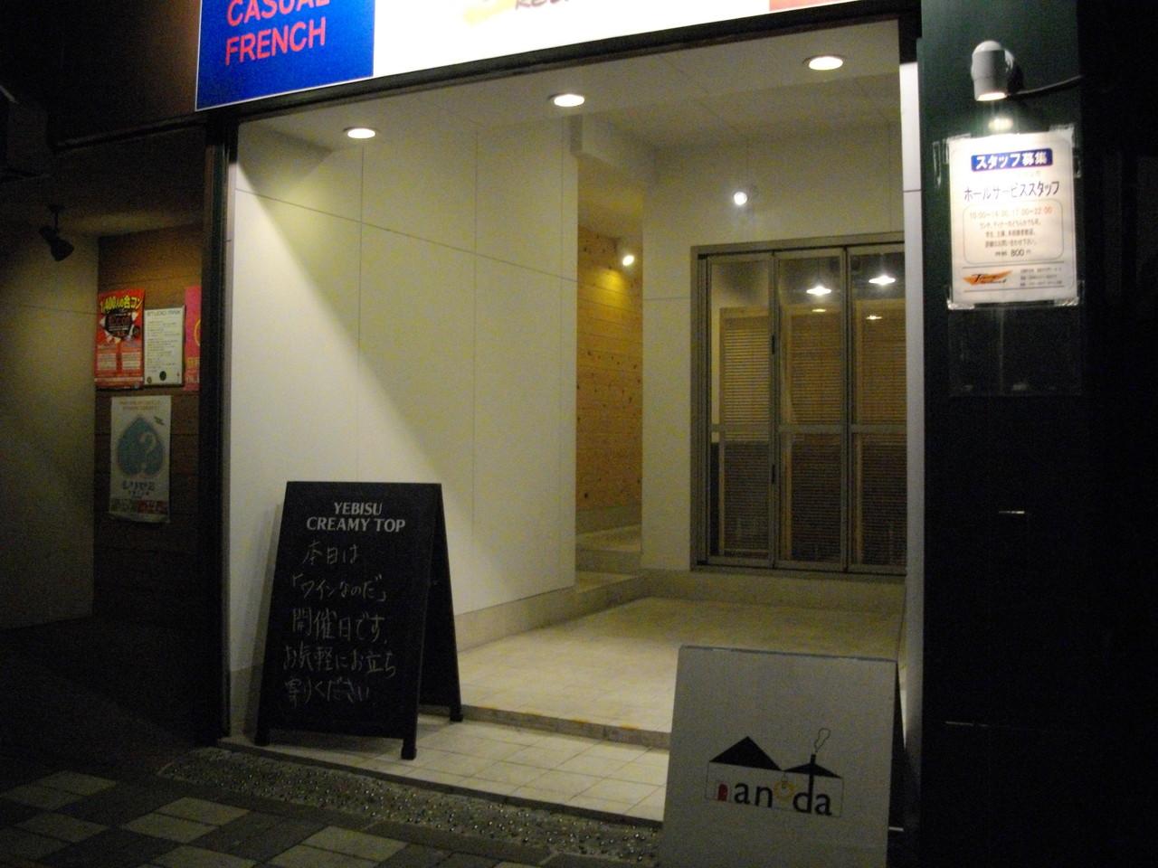 会場はトムズレストランです。