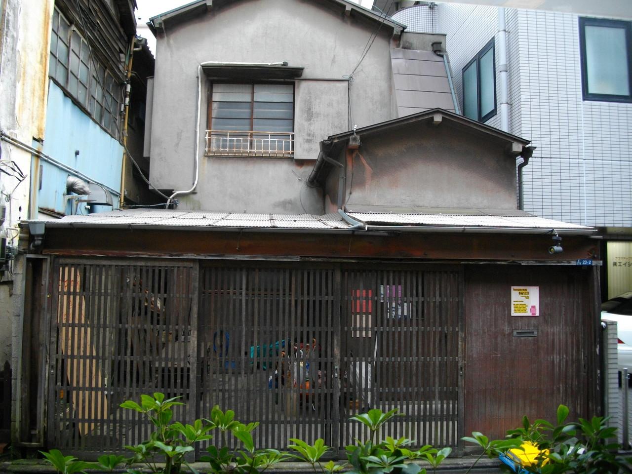 10月26日(土)に伺う予定だった「三田の家」。台風で日程変更したので、もうクローズしてしまいました。