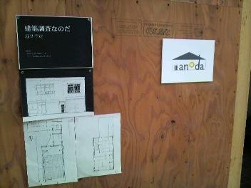 nanodaロゴマーク