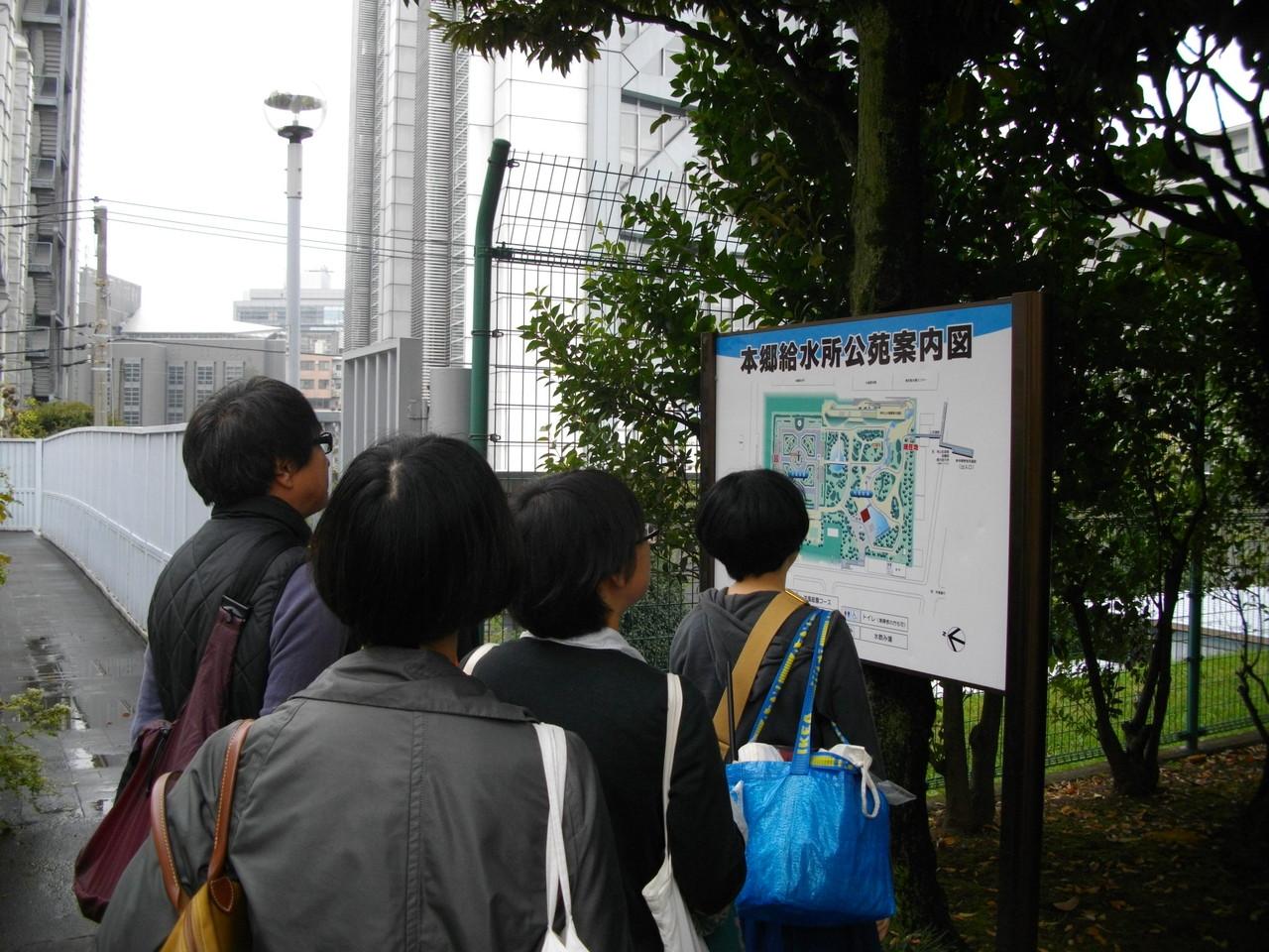 1ヶ所目の会場「文京区立本郷給水所公苑」地図でみると広くみえます