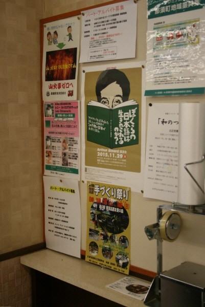 スーパーマーケット・ダイユー高原店 ①