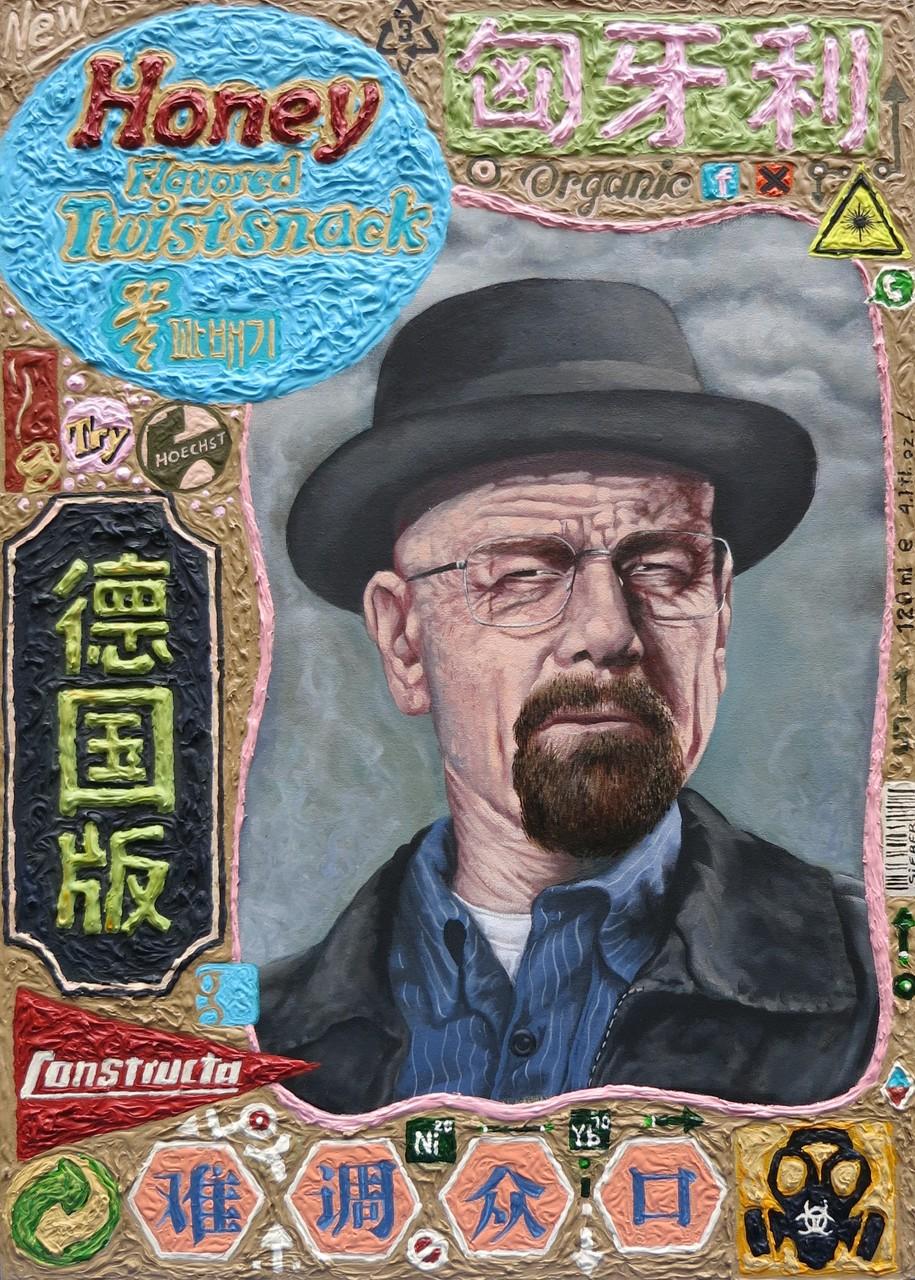 Gemälde  483 Heisenberg Twist Snack , Acryl auf Hartfaserplatte ,2015, 50 x 70 cm