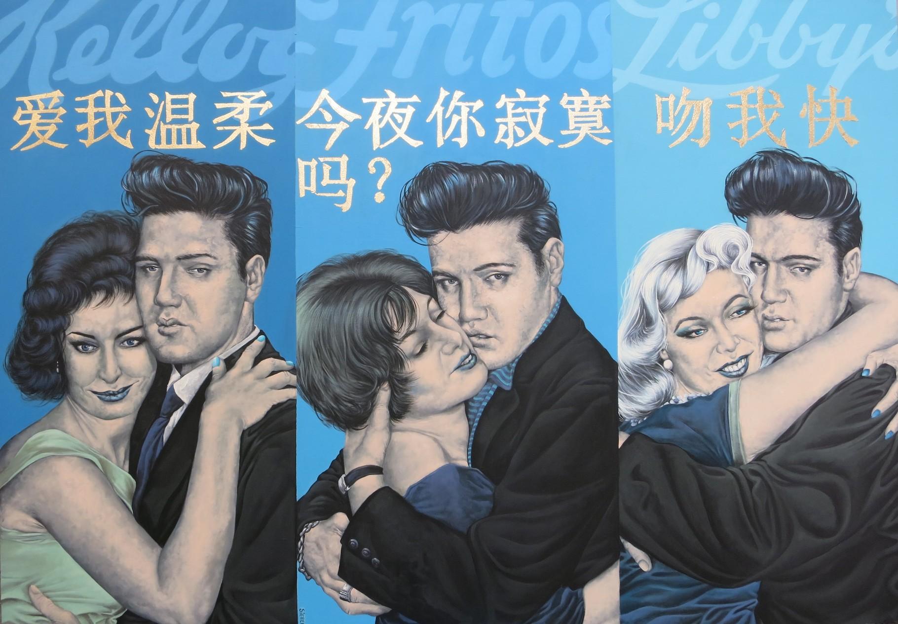 Gemälde  486 Are you lonesome tonight ?, Acryl, Kompositionsgold  auf Leinwand ,2015,140 x 200 cm