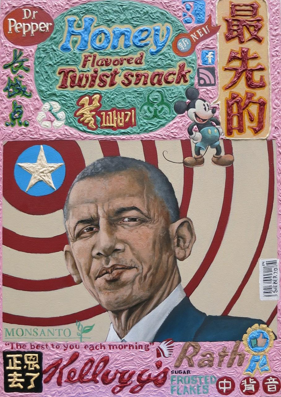 Gemälde  479. Barack Twist Snack , Acryl auf Hartfaserplatte ,2014, 50 x 70 cm