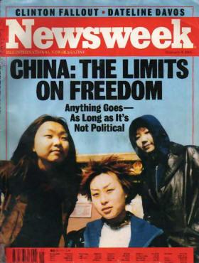 HANG ON THE BOXが表紙を飾ったNewsweek。1999年頃発行と思われる。