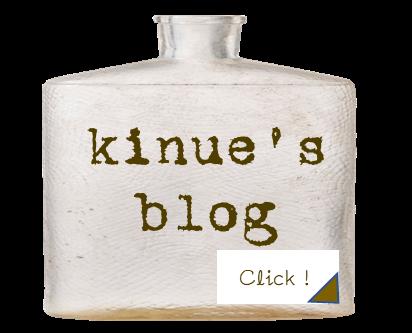 絹枝のブログ