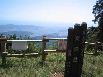 龍爪(文殊岳山頂)とおく日本平、そして伊豆アドベンチャーレースが展開中の伊豆半島も見える。登山者・ハイカーも多数。