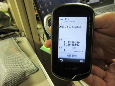 同室の隊員がGPSで南緯55度通過を確認してくれました