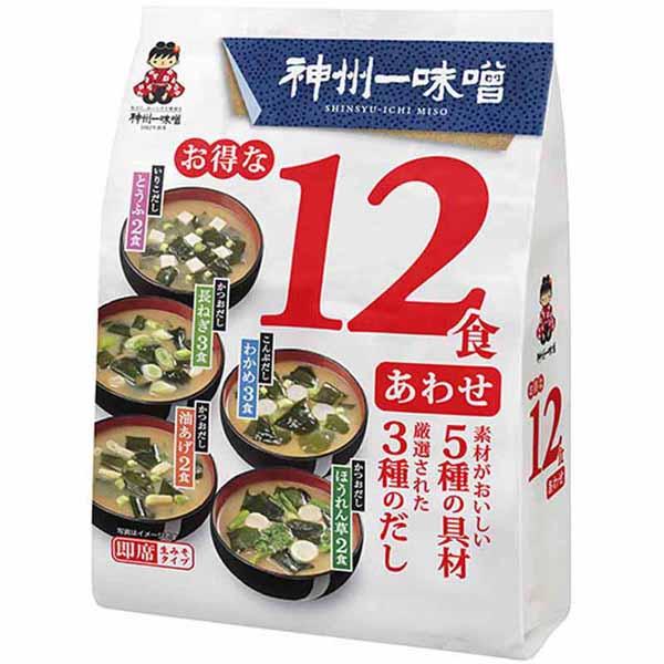 "Soupe miso instantanée 12portions "" SHINSHUICHI "", お得な12食あわせ 神州一"