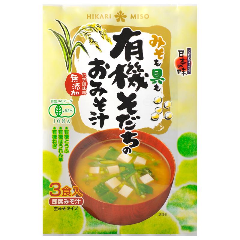 "Soupe miso instantanée BIO 3portions "" HIKARI "", 有機そだちのおみそ汁 ひかり"