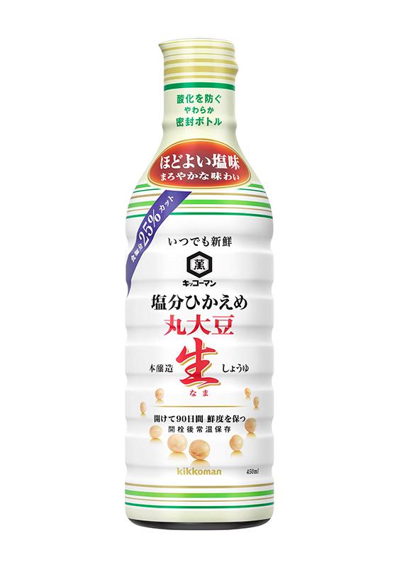 "Sauce soja non pasteurisée et 25% réduite en sel  "" Kikkoman "" 450ml, しぼりたて 減塩生醤油 キッコーマン"