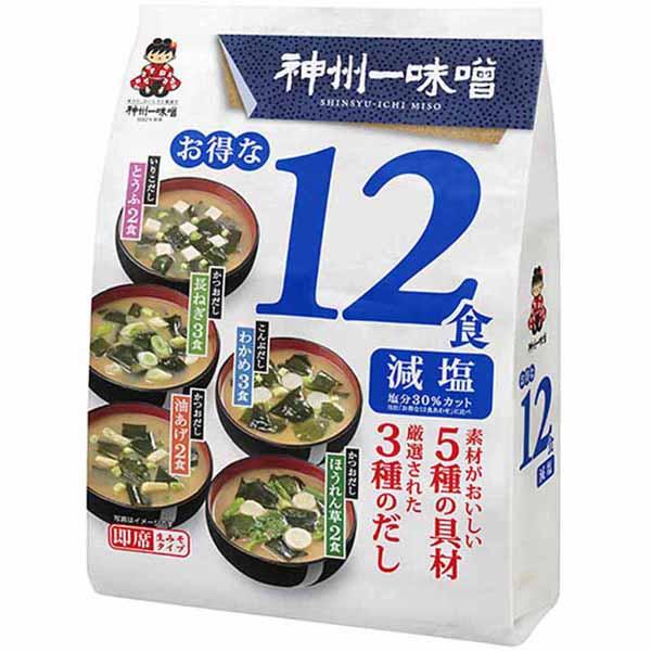 "Soupe miso moins salée instantanée 12portions "" SHINSHUICHI "", お得な12食減塩 神州一"