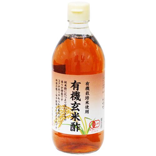 """Vinaigre de riz complet BIO """" Uchibori """" 500ml, 有機玄米酢 内堀醸造"""