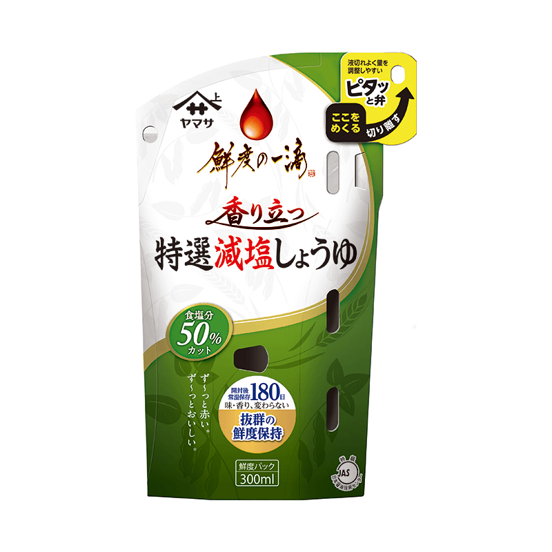 "Sauce soja 50% réduite en sel  "" Yamasa "" 300ml, 鮮度の一滴 減塩 ヤマサ"