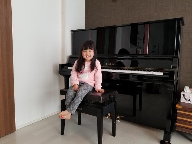 大変満足しております(修理ピアノ/ヤマハ/YU5)