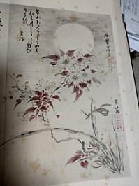 小田海僊の蘭に浦上春琴の山桜 頼杏坪の和歌