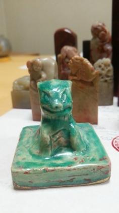 緑釉のかかった陶印