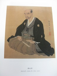京都大学所蔵の頼山陽肖像画を使用している
