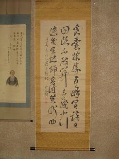 初公開!頼山陽筆「西部萬年に贈った詩」とされる軸。