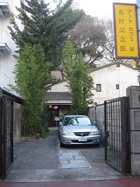 森村記念館、名古屋のど真ん中のオアシスです。