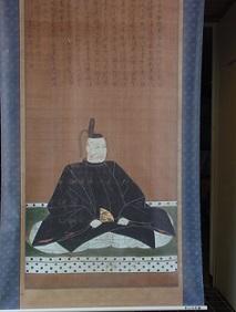 小早川隆景の肖像画