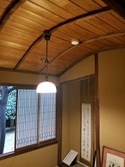 天井が丸い2畳の杏坪書斎