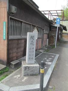 木屋瀬宿、西構口・追分道 ここを右折し遠賀川の渡しを渡ったと思います