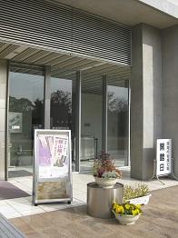 岩瀬文庫玄関