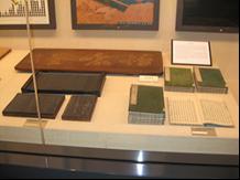 『校刻日本外史』川越市立博物館