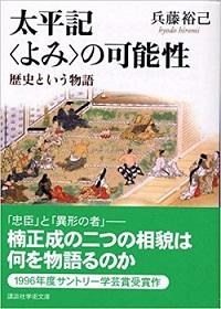 講談社学術文庫 2005/9/10
