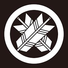 見延先祖「井川」の「丸に違い矢」