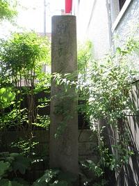 石碑には「頼山陽先生淹之故宅  如斯亭」とある