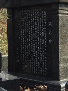 同じく熊本出身「西村家」の皆さんは井川嘉平の右隣に暮らしていた。
