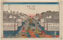 中津のオッサンのブログ「大分県中津市の地方史」から安藤広重の浮世絵