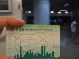 上海の地下鉄の切符。日本より安い。
