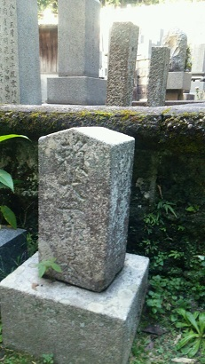 3歳で夭逝した大二郎の墓
