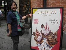 GODIVAのソフトクリームは900円。食べたけど(笑)