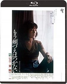 発売元キングレコード、定価5800円