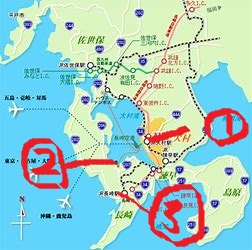 長崎県の地図 ①大村 ➁長与 ③長崎市