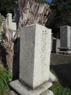 殿峯の遺徳を称える門人たちが    建立した碑。