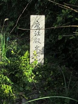 広江殿峰碑に通じる路の途中にある    広江殿峰宅跡 西江楼跡?