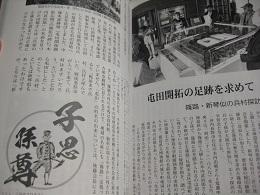 同号に木内さんのお名前も掲載。