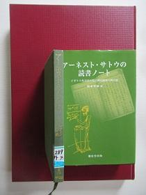 赤い本が『日本初期新聞全集』で、B4版の大きさ。緑の本はA5版。